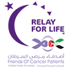 RFL-friendsofcancerpatients