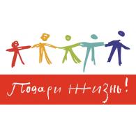 podari-zhizn-logo